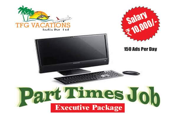 Executive Holiday Package