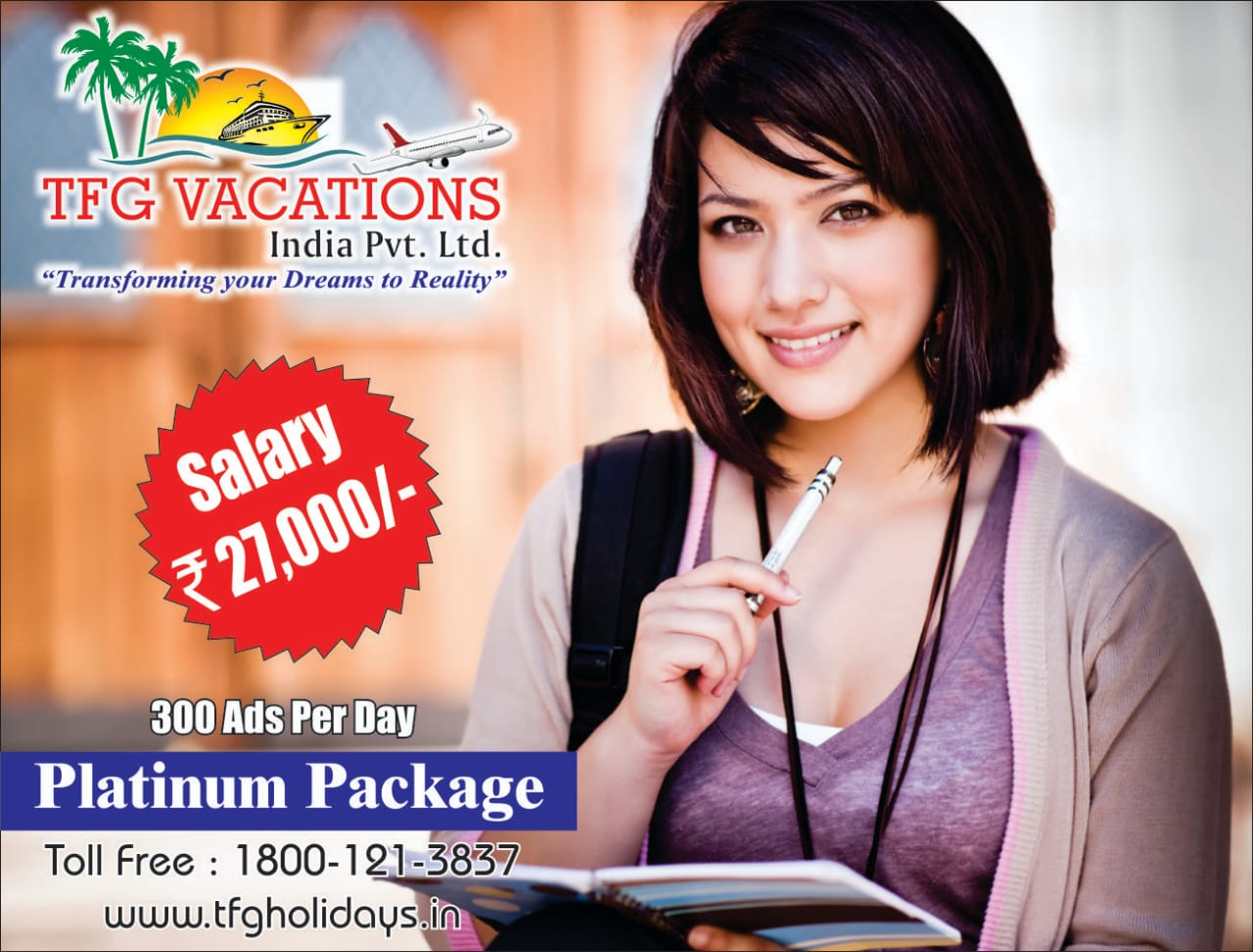 Platinum Holiday Package