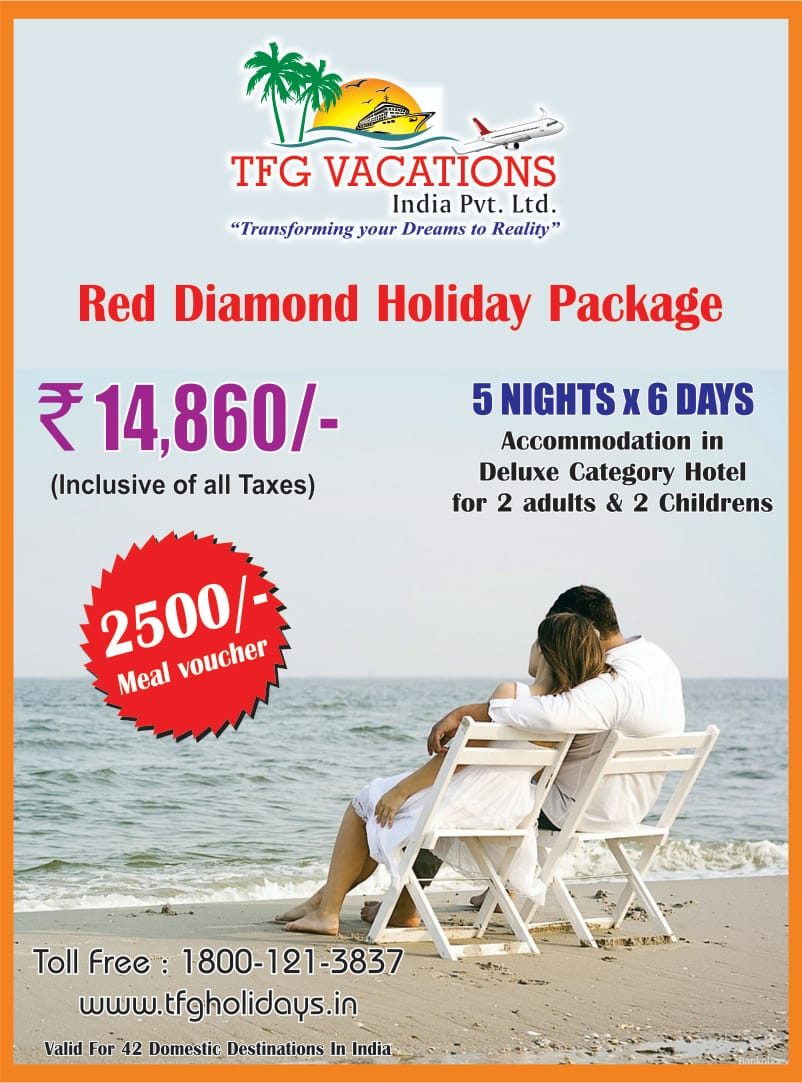 Red Diamond Holiday Package